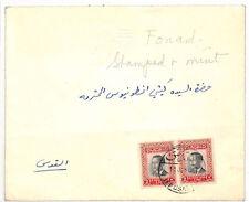 More details for jordan stamps used palestine 1962 jerusalem 2m pair cover {samwells-covers} al62