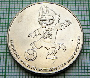 RUSSIA 2018 25 ROUBLES, 2018 FIFA World Cup - WOLF, UNC