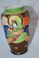 Vintage Japanese Satsuma Style Moriage Hand Painted Vase Japan