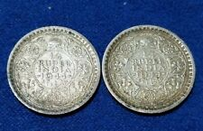 TWO .500 Silver 1944 India Rupee Coins