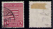 SBZ,  Mi-Nr. 79 b Y, seltene Farbe, gestempelt, Attest