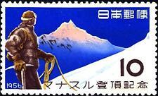 JAPAN - GIAPPONE - 1956 - Conquista del monte Manalu (Nepal)