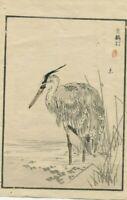 Japanease Print - Estampe Japonaise Ancienne - Grue, Oiseau c. 1890