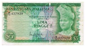 Freak Bank Negara Malaysia - $5 Lima Ringgit Banknote