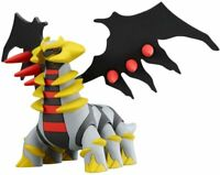 Pokemon Moncolle Figure ML-23 Giratina TAKARA TOMY Japan <FREE Shipping>