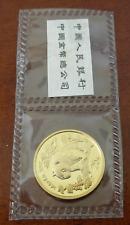 China 1997 Gold 1/4 oz 25 Yuan Panda Original Mint Sealed BU