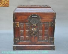 "10"" Collect Chinese Huanghuali Old Wood carved Text ""�� Storage drawer Box Boxes"