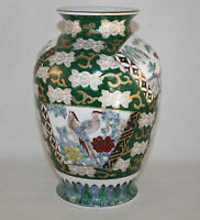 VINTAGE GOLD IMARI JAPAN  HAND PAINTED, BIRDS  LARGE VASE
