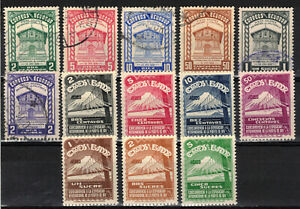 ECUADOR Scott 382-7 Used C73-9 Mint Hinged ## 1 cent start ##
