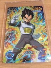 Carte Dragon Ball Z DBZ Dragon Ball Heroes Jaakuryu Mission Part SP #JB2-02