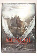 Mongol tabano asano ntsc import dvd English subtitle