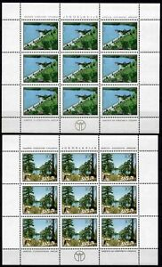 2944 Yugoslavia 1979 European nature protection, MiniSheet MNH