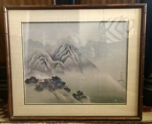 David Lee Signed 1978 Chinese Mountains Framed Art Lithograph Print
