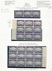 South Africa 1948 2d Union Buildings Group 3 - Issue 9 SG 107a Superb MNH
