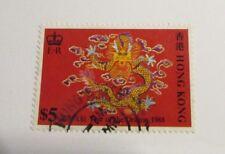 HONG KONG Scott #518 Θ used, 1988 Year of the Dragon, fine + 102 card