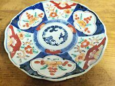 """Antique 8 1/2"""" Porcelain Plate Imari Blue Orange"""