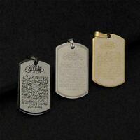 Edelstahl Quran Halskette Allah-Muslim Anhänger Islamischer Koran Arabisch J0R5