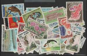 D1887: (175) Republic of Congo Stamps