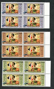 1983 - Iraq-4th Anniversary of President Hussein as Party and State Leader MNH**