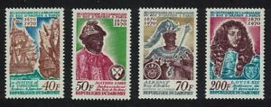 Dahomey 300th Anniversary of Ardres Embassy to Louis XIV of France 4v 1970
