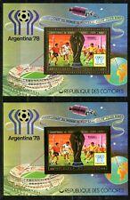 Comores Football Argentine 78 Gold Foil Or Michel Blocs 124A+B cote 45 euros