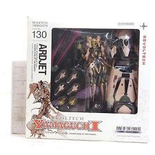 #9J2042 Japan Figure REVOLTECH