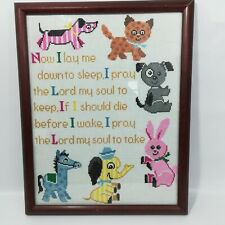 Vintage Completed Cross Stitch Kids Bedtime Prayer Framed Now I Lay Me Down