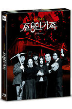 The Quiet Family (Korean, 2017, Blu-ray) Lenticular Limited / Jee-woon Kim