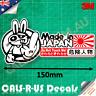 Made in Japan Osaka Performance Drift Bunny JDM Car Sticker Decal 3M Vinyl 150mm