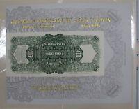 BEP souvenir card B 170 GNA 1993 Back 1878 $1000 LT