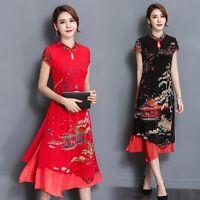 Vintage New Elegant Chinese Women Dress QiPao Cheongsam Evening Party Long Dress