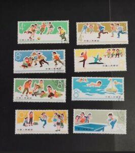 1966 China Children's Games stamps full set 8v CTO