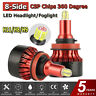H11 LED Headlight Bulbs 8 Sides CSP Chip 360 Degree Conversion Kit 18000LM 6000K