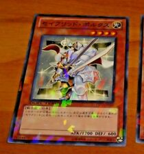 TCG YU-GI-OH JAPANESE RARE CARD CARTE DT13 JP021 Constellar Pollux Parallel **