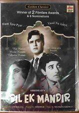 Dil Ek Mandir - Rajendra Kumar, Raj Kumar, Meena Kumari - Bollywood Movie DVD