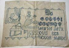 Unusual Ukrainian  Folk Art Vintage Antique Hand Embroidered textile
