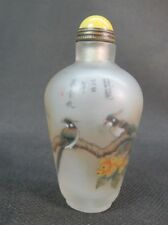 Chinese Loquat Bird Inside Hand Painted Glass Snuff Bottle:Gift Box