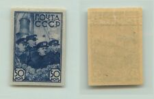 Russia USSR 1938 SC 646a Z 518 Pa mint imperf some damage . f410