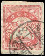 Scott # 182 - 1923 - ' Mt. Fuji & Cherry Blossoms '; Granite Paper