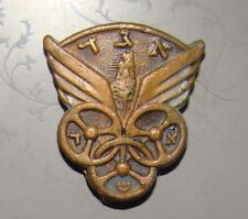jewish judaica vintage israel pin hat cap badge EGGED bus driver company emblem