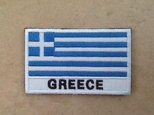 Souvenir cloth patch / badge flag of GREECE