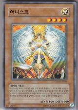YU-GI-OH Aufrichtig Common koreanisch