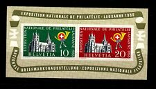SWITZERLAND STAMPS BLOCK  #15 NO GUM , , CV 110 EURO
