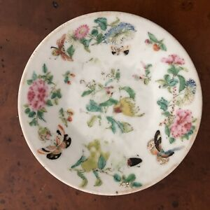 Chinese Porcelain Plate Famille Rose Butterfly Bird 19th c. 6.25 Inches