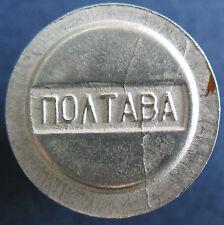 Telephone token - jeton - Ukraine - Poltava - telefon - Al - cat: 1-175 -or. 1