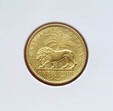 "Britsch-Indien: 1 Mohur ""Queen Viktoria 1837-1901"" 1841 (RRR) !!"