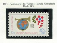 19113) UNITED NATIONS (New York) 1974 MNH** Nuovi** UPU