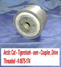 Arctic Cat Tigershark - Impeller Coupler, Drive - Threaded - Part # 0675-174
