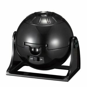 HOMESTAR Lite Planetarium (Home Starlight) Black Japan