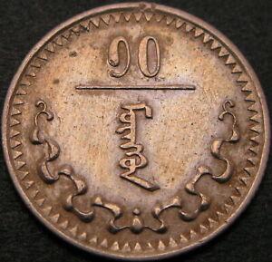 MONGOLIA 10 Mongo 1937 - XF - 1249 ¤